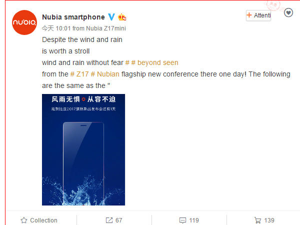 Official teaser confirms waterproof feature of Nubia Z17
