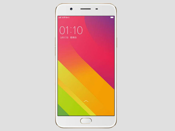 Oppo R11 in silver color variant surfaces online; Specs known so far