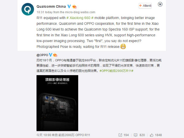 Oppo R11 to come with SD 660 SoC under the hood