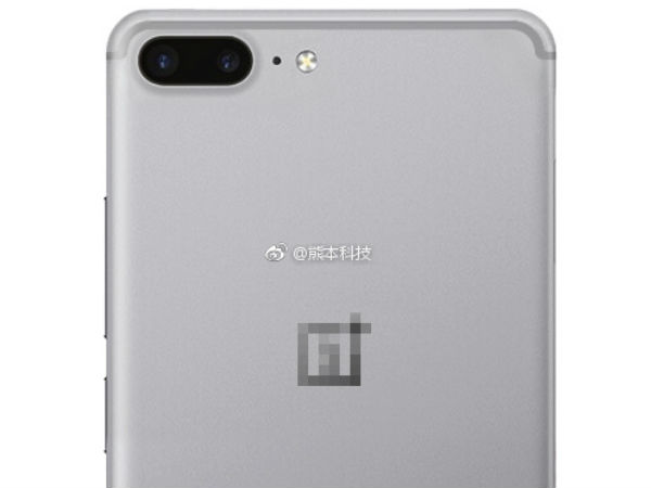 Leaked OnePlus 5 image reveals horizontally placed rear dual cameras