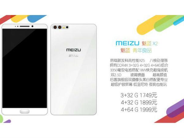 Purported Meizu X2 image leaked: Features rear dual-camera setup