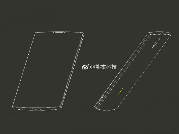 Purported Oppo Find 9 design sketches spotted online