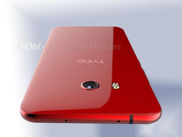 Red HTC U 11 virtual render video leaked