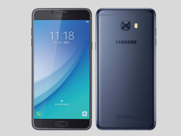 Samsung Galaxy C7 Pro gets Rs 2,000 discount off on Amazon India