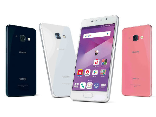 Samsung Galaxy Feel with Android Nougat and 3000mAh battery launched