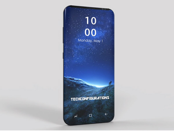 Samsung Galaxy S9 to be codenamed Star, says report