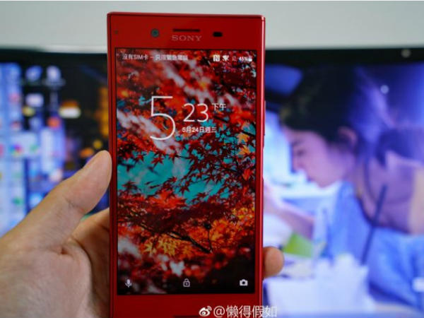 Sony Xperia XZ Premium to have a Red color variant soon