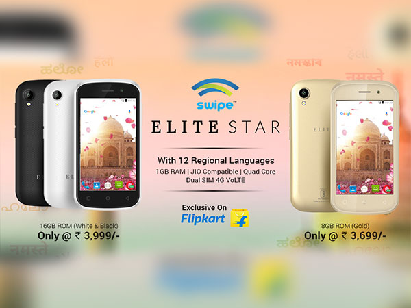Swipe launches new variants of ELITE Star; exclusive to Flipkart