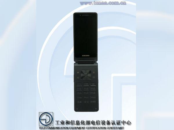 TENAA listing reveals complete specs of Samsung Flip Phone 4