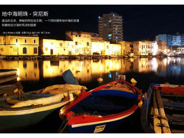 Xiaomi Mi Max 2 camera samples appear online; Promote imaging feature