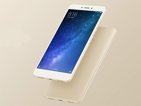 Xiaomi Mi Max 2 vs best large screen smartphones