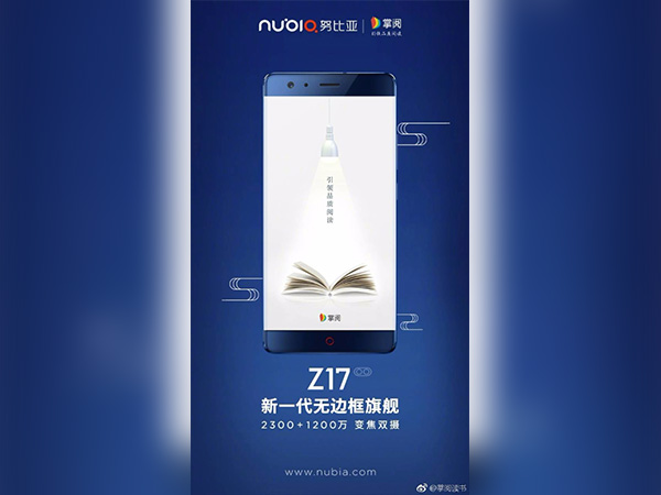 ZTE nubia Z17 with Snapdragon 835, 8GB RAM announced