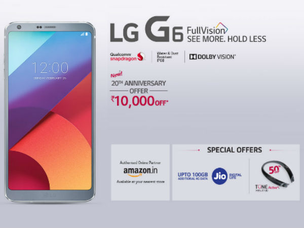LG G6 buyers get 100GB free 4G data on Reliance Jio