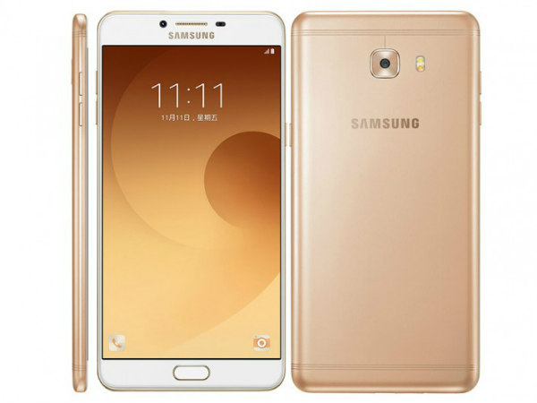 "Expected to receive Android 8.0 ""O"" update to Samsung Galaxy C9 Pro"