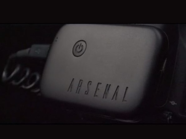 Arsenal, digging deep into auto mode enhancements of cameras