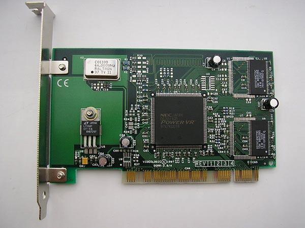 PowerVR GT7XT Series