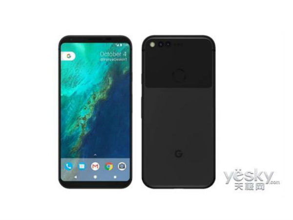 Alleged Google Pixel 2 render reveals almost bezel-less display