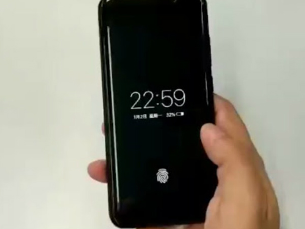 A new Vivo smartphone with on-screen fingerprint sensor leaked