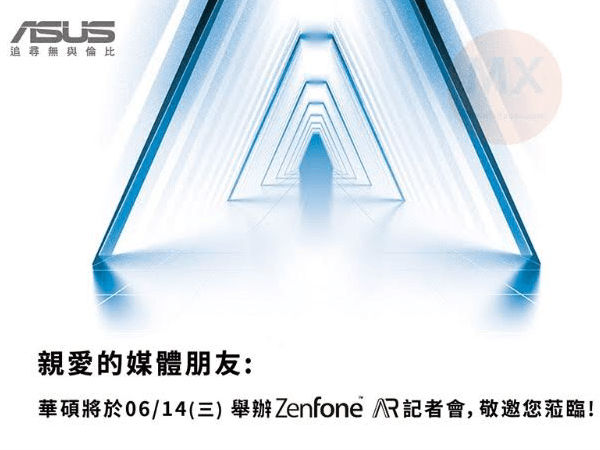 Asus ZenFone AR launching this summer