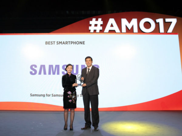 Galaxy S8 and S8 Plus receive 'Best Smartphone' award at MWC Shanghai