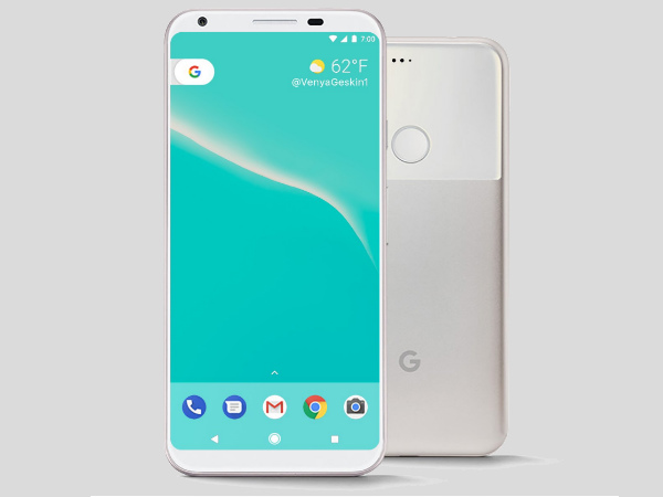 Google Pixel XL 2 is not canceled; hints HTC U11 system files