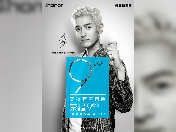 Honor 9 to launch on June 12; confirms official poster