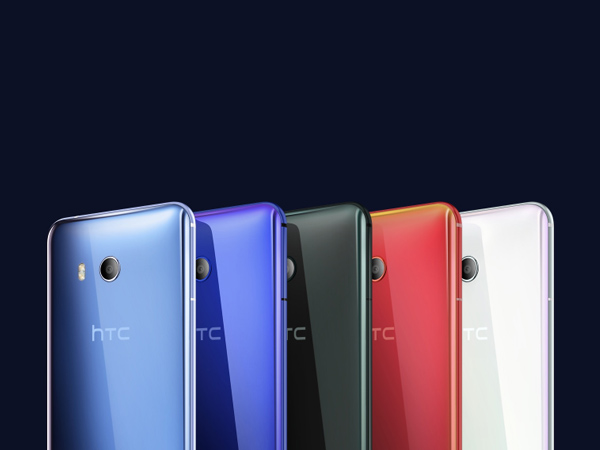 HTC U11 launched in India at Rs. 51,990 for 128GB