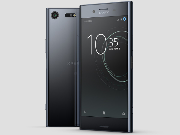 Sony Xperia XZ Premium is now part of Open Devices program: Know what this means
