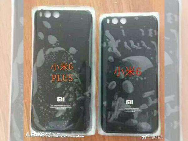 Is this the Xiaomi Mi 6 Plus rear panel?