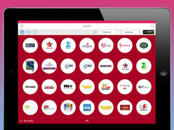 Reliance Jio has just released a new update for its JioTV App