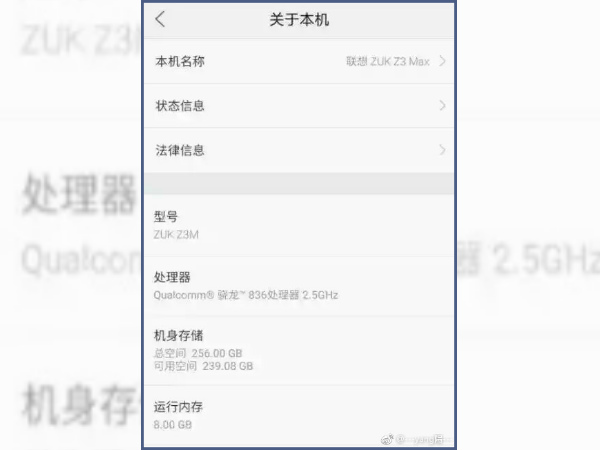 Lenovo ZUK Z3 Max with SD836 SoC, 8GB RAM could be on tow