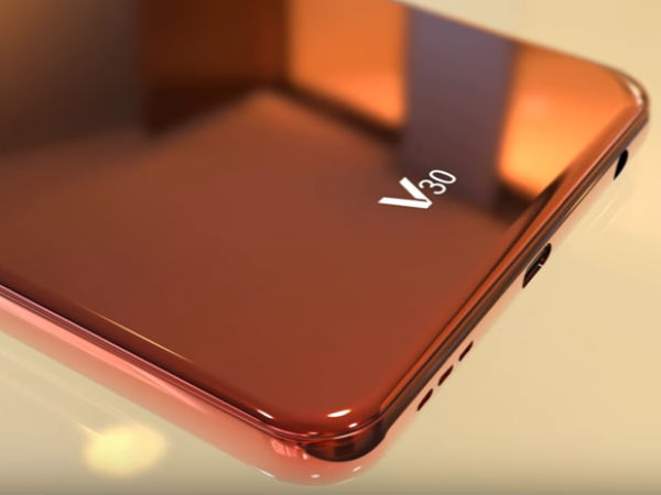 LG V30 to feature glass back and support wireless charging