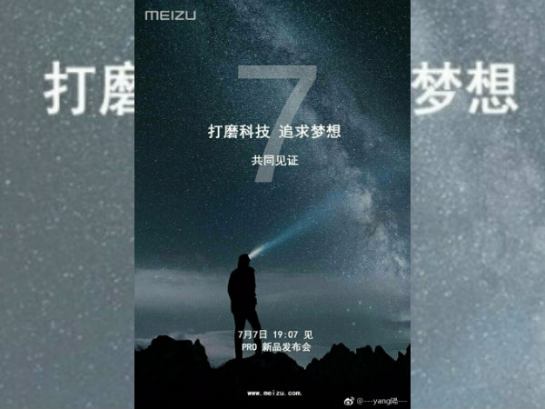 Meizu Pro 7 to be launched on July 7, hints teaser