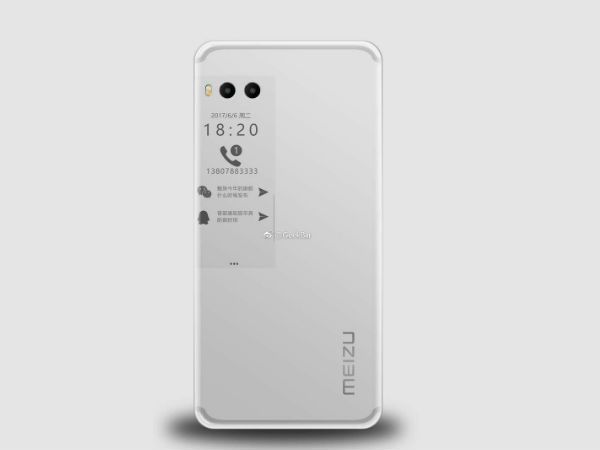 Meizu Pro 7 with secondary E-Ink display tipped to launch on July 26