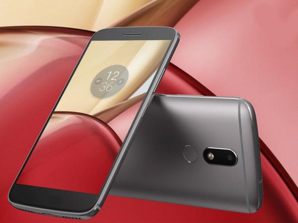 Motorola Moto M Android 7.0 Nougat update released in India