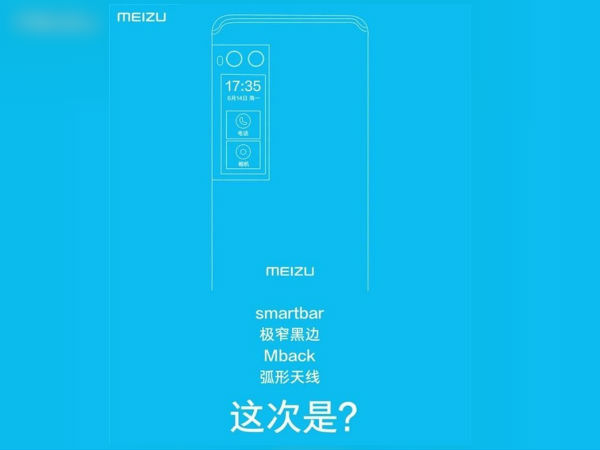 New leak reveals Meizu Pro 7 and Pro 7 Plus specs and pricing