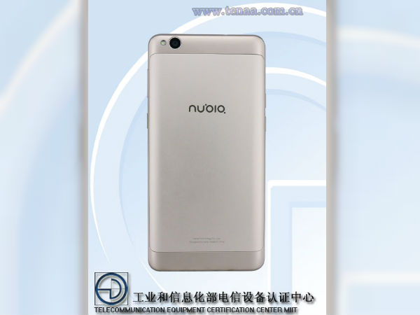 New Nubia smartphone with 13MP rear camera spotted on TENAA