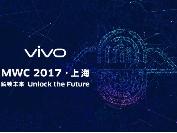 New Vivo phone with on-screen fingerprint scanner launching on June 28