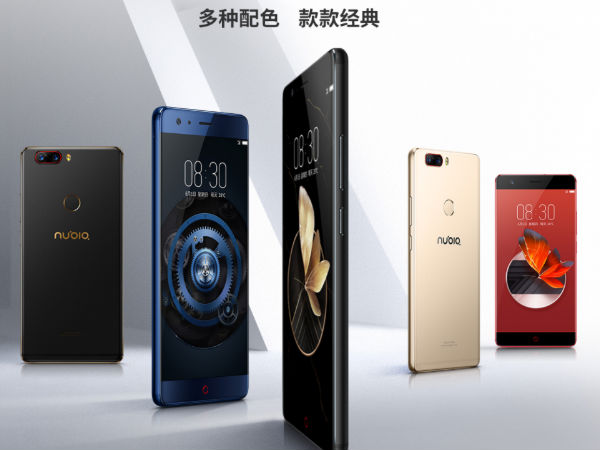 Nubia Z17 launched: Specifications, pricing and more