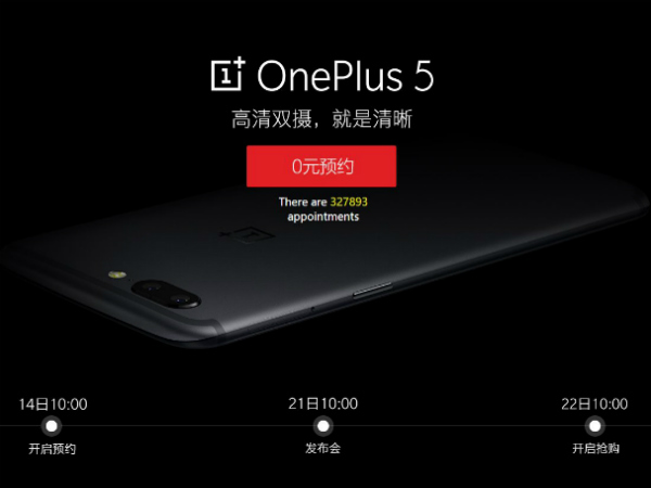 OnePlus 5 registrations cross 300,000 in 48 hours