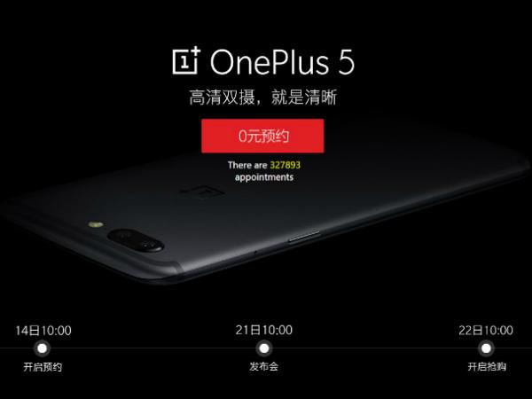 OnePlus 5 registrations cross 300,000 in 48 hours
