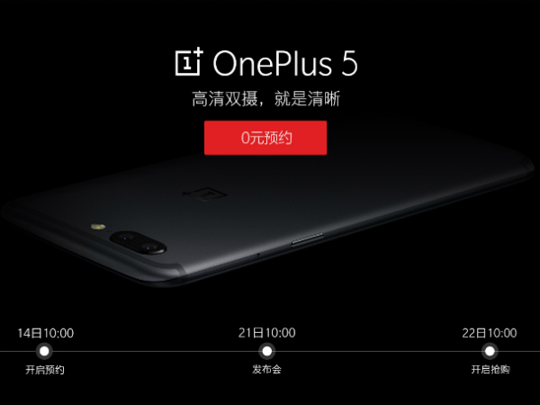 OnePlus 5 registrations cross 500,000 ahead of its launch