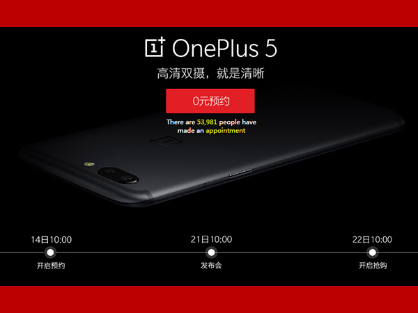 OnePlus 5 reservation opens in China; 8GB RAM variant available