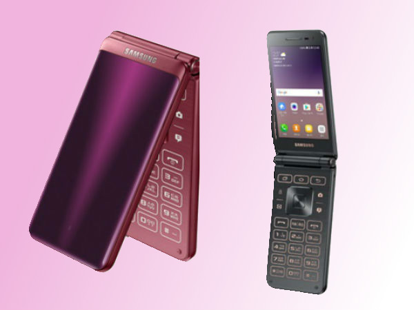 Samsung Galaxy Folder 2 Android flip phone launched