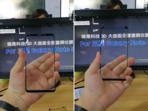 Samsung Galaxy Note 8 front panel design leaks via video