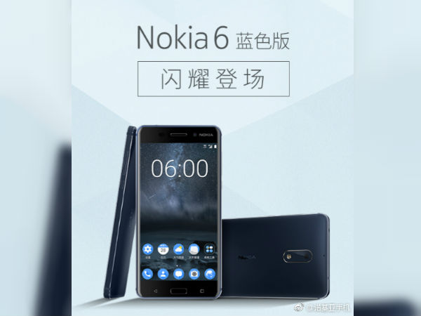 Tempered Blue Nokia 6 is finally here