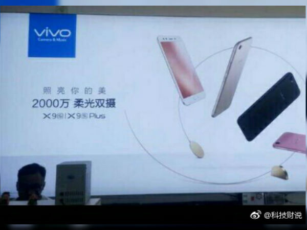 Vivo X9S & X9S Plus with dual front cameras launching soon