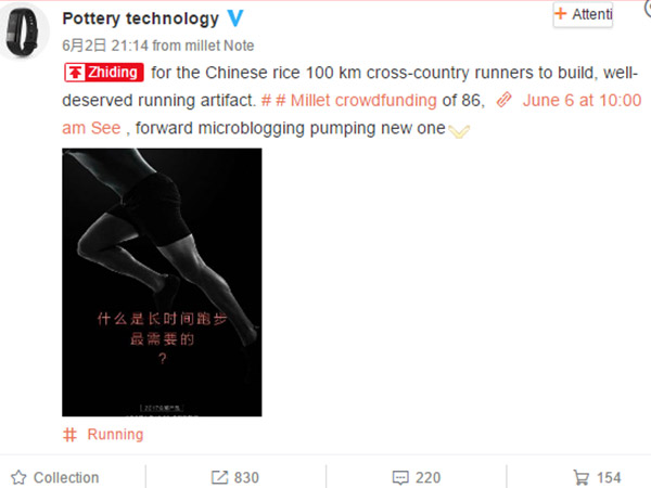 Xiaomi Mi Band 3 may be the next crowdfunding product