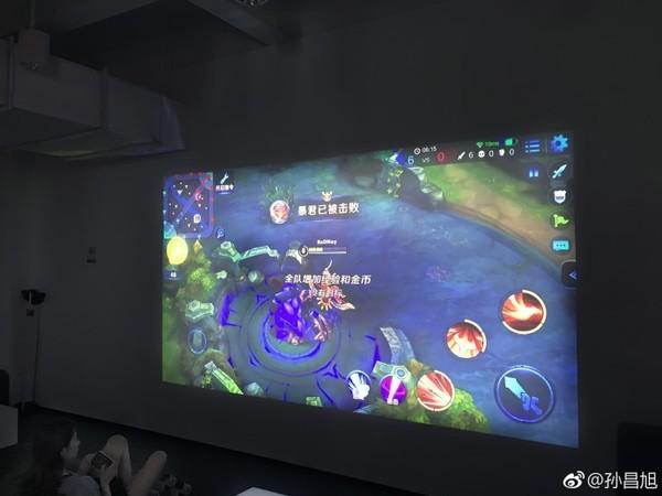 Xiaomi might unveil 120-inch hi-res projector soon
