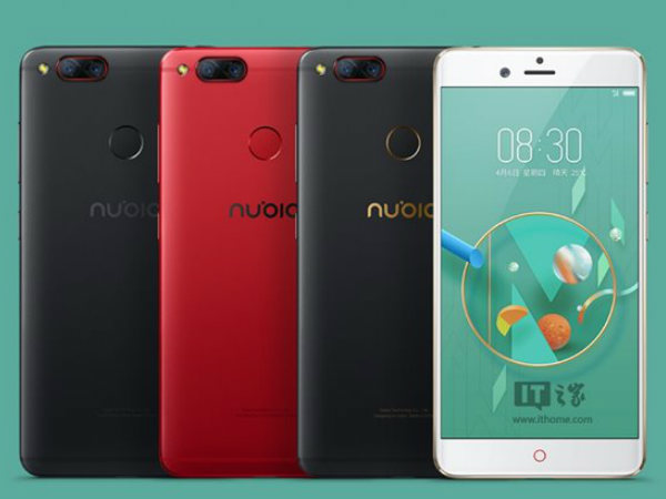 Nubia Z17 mini India launch pegged for June 6
